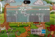 رام فارسی TZX-733Q1 تبلت چینی T706x پردازنده A33   دانلود فایل فلش فارسی تبلت مشخصه برد TZX-733Q1 تست شده و تضمینی   آوا رام