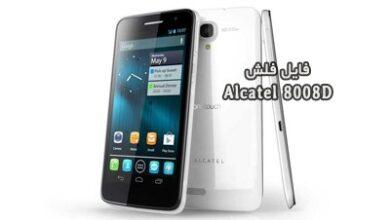 رام فارسی Alcatel 8008D اندروید 4.1 پردازنده MT6589 تضمینی | دانلود فایل فلش رسمی و فارسی Alcatel One Touch Scribe HD | آوارام