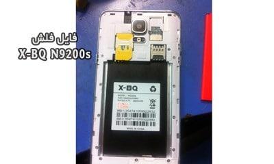رام فارسی X-BQ N9200s اندروید 5.1 تست شده و تضمینی | دانلود فایل فلش رسمی و فارسی گوشی XBQ N9200s پردازنده MT6580 تضمینی | آوارام