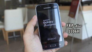 حذف FRP سامسونگ J106H اندروید 6.0.1 کاملا تضمینی | دانلود فایل و آموزش حذف قفل گوگل اکانت Samsung Galaxy J1 Mini Prime SM-J106H