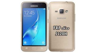 حذف FRP سامسونگ J120H اندروید 5.1.1 کاملا تضمینی | دانلود فایل و آموزش حذف قفل گوگل اکانت Samsung Galaxy J1 2016 SM-J120H | آوارام