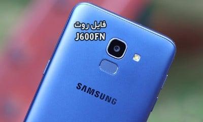 فایل روت سامسونگ J600FN گلکسی J6 اندروید 8 تا 10 تضمینی   دانلود فایل و آموزش ROOT Samsung Galaxy SM-J600FN تست شده بدون مشکل