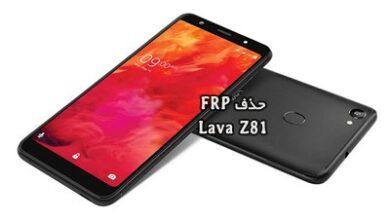 حذف FRP Lava Z81 گوگل اکانت لاوا z81 پردازنده MT6761 | فایل و آموزش حذف FRP لاوا z81 به همراه آموزش رفع ارور Tool dl image fail
