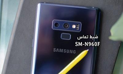 حل مشکل ضبط مکالمه N960F سامسونگ گلکسی Note 9 تضمینی   حل مشکل ضبط نشدن تماس و نبودن گزینه Call Record در نوت 9 تست شده   آوارام