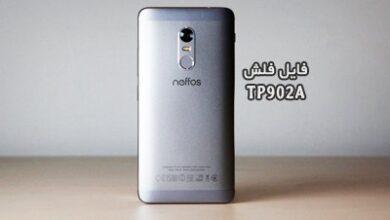 رام فارسی Neffos X1 TP902A اندروید 6.0 تست شده | دانلود فایل فلش رسمی و فارسی گوشی TP902A پردازنده MT6755 تضمینی | آوارام