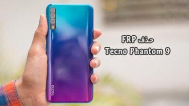 حذف FRP Tecno AB7 گوگل اکانت تکنو Phantom 9 | دانلود فایل و آموزش حذف قفل گوگل اکانت Tecno Phantom 9 AB7 تست شده و تضمینی