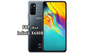 حذف FRP Infinix X680B گوگل اکانت اینفینیکس Hot 9 Play | دانلود فایل و آموزش حذف قفل گوگل اکانت Infinix Hot 9 Play X680b | آوارام