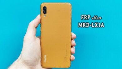 حذف FRP هواوی MRD-LX1A همه ورژن ها بدون باکس و دانگل تضمینی | فایل و آموزش حذف قفل گوگل اکانت Huawei Y6 2019 MRD-LX1A | آوارام