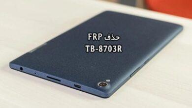حذف FRP Lenovo TB-8703R تبلت Tab 3 8 Plus تضمینی | فایل و آموزش پاک کردن قفل گوگل اکانت تبلت لنوو Tab 3 8 Plus TB-8703R | آوا رام