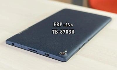 حذف FRP Lenovo TB-8703R تبلت Tab 3 8 Plus تضمینی   فایل و آموزش پاک کردن قفل گوگل اکانت تبلت لنوو Tab 3 8 Plus TB-8703R   آوا رام