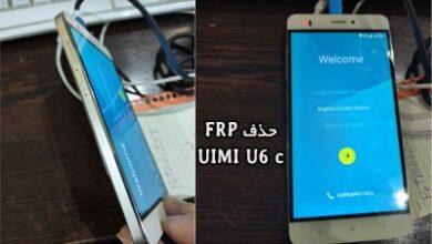 حذف FRP UIMI U6 c پردازنده MT6735 اندروید 5.1 تضمینی | دانلود فایل و آموزش حذف قفل گوگل اکانت UIMI_U6_c تست شده و بدون مشکل
