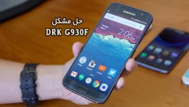 حل مشکل DRK G930F گلکسی S7 با FRP/OEM ON | دانلود فایل Fix DRK - DM Verify سامسونگ Galaxy S7 SM-G930F تست شده و تضمینی | آوارام