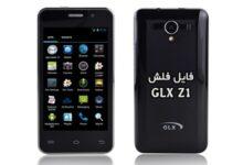 رام فارسی GLX Z1 اندروید 4.4.2 تست شده و 100% تضمینی   دانلود فایل فلش رسمی و فارسی گوشی جی ال ایکس زد1 پردازنده MT6572   آوارام