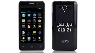 رام فارسی GLX Z1 اندروید 4.4.2 تست شده و 100% تضمینی | دانلود فایل فلش رسمی و فارسی گوشی جی ال ایکس زد1 پردازنده MT6572 | آوارام