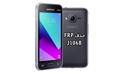 حذف FRP سامسونگ J106B اندروید 6.0.1 کاملا تضمینی   دانلود فایل و آموزش حذف قفل گوگل اکانت Samsung Galaxy J1 Mini Prime SM-J106B