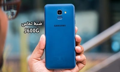 حل مشکل ضبط مکالمه J600G سامسونگ گلکسی J6 تضمینی   حل مشکل ضبط نشدن تماس و نبودن گزینه Call Record در Galaxy J6 SM-J600G تست شده
