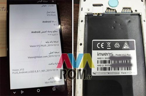 رام فارسی invens V12 Plus اندروید 8.1 پردازنده MT6580 تضمینی   دانلود فایل فلش رسمی و فارسی گوشی اینونس وی12 پلاس تست شده   آوا رام