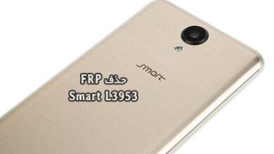 حذف FRP Smart L3953 گوگل اکانت اسمارت Advance Pro | فایل و آموزش حذف گوگل اکانت FRP گوشی Smart Advance Pro L3953 تست شده و تضمینی