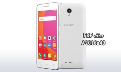 حذف FRP Lenovo A2016a40 گوشی لنوو Vibe B تضمینی | فایل و آموزش پاک کردن قفل گوگل اکانت لنوو Vibe B A2016a40 تست شده | آوا رام