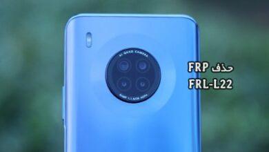 حذف FRP هواوی FRL-L22 همه ورژن ها Huawei Y9a تضمینی | فایل و آموزش حذف قفل گوگل اکانت Huawei Y9a FRL-L22 بدون باکس و دانگل تست شده