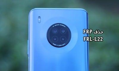 حذف FRP هواوی FRL-L22 همه ورژن ها Huawei Y9a تضمینی   فایل و آموزش حذف قفل گوگل اکانت Huawei Y9a FRL-L22 بدون باکس و دانگل تست شده