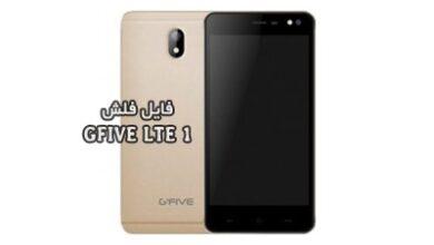 رام فارسی GFIVE LTE 1 اندروید 6 پردازنده MT6582 تست شده | دانلود فایل فلش گوشی چینی G-FIVE LTE1 تضمینی و بدون مشکل | آوا رام