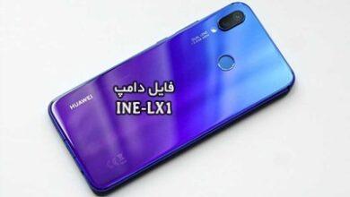 فایل دامپ هواوی INE-LX1 پروگرم هارد ترمیم بوت Huawei Nova 3i | دانلود فول EMMC Dump Huawei Nova 3i INE-LX1 تست شده تضمینی | آوارام