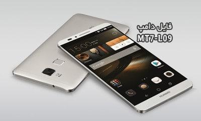 فایل دامپ هواوی MT7-L09 پروگرم هارد ترمیم بوت Huawei Mate 7 | دانلود فول EMMC Dump Huawei Mate 7 MT7-L09 تست شده تضمینی | آوارام