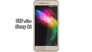 حذف FRP Sharp R1 پردازنده MT6737M تست شده و تضمینی | دانلود فایل و آموزش حذف قفل گوگل اکانت شارپ R1 تست شده و بدون مشکل | آوا رام