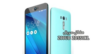 حل مشکل سریال ZD551KL ایسوس Z00UD Fix IMEI NULL | فایل QCN حل مشکل imei Null Asus Zenfone Selfie Z00UD ZD551KL بدون باکس با آموزش کامل
