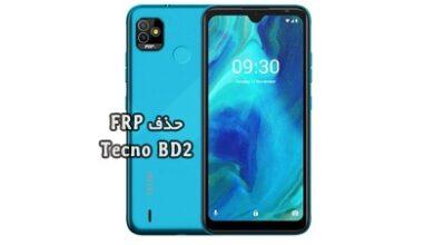 حذف FRP Tecno BD2 گوگل اکانت تکنو Pop 5 پردازنده SPD | دانلود فایل و آموزش حذف قفل گوگل اکانت Tecno POP5 BD2 تضمینی | آوارام