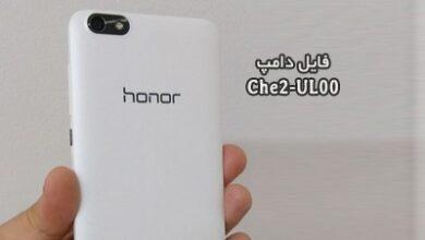 فایل دامپ هواوی Che2-UL00 پروگرم هارد ترمیم بوت Honor 4X   دانلود فول EMMC Dump Huawei Che2-UL00 Honor 4X تست شده تضمینی   آوارام