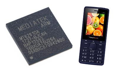 فکتوری ریست گوشی های دکمه ای پردازنده MT6261 برای حذف رمز | تنظیمات کارخانه گوشی های چینی MTK MT6261 بدون باکس و دانگل و بدون ریسک