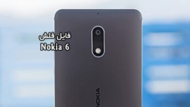 رام فارسی نوکیا 6 اندروید 9.0 آپدیت فایل فلش Nokia TA-1021 | دانلود فایل فلش TA-1021 TA-1033 TA-1000 TA-1003 TA-1025 TA-1039 رسمی