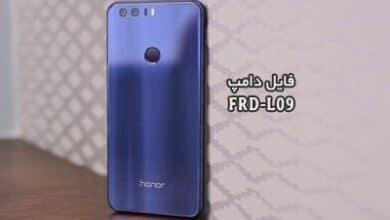 فایل دامپ هواوی FRD-L09 پروگرم هارد و ترمیم بوت Honor 8 | دانلود فول EMMC Dump Huawei Honor 8 FRD-L09 تست شده تضمینی | آوارام