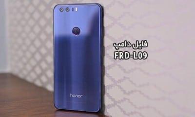 فایل دامپ هواوی FRD-L09 پروگرم هارد و ترمیم بوت Honor 8   دانلود فول EMMC Dump Huawei Honor 8 FRD-L09 تست شده تضمینی   آوارام