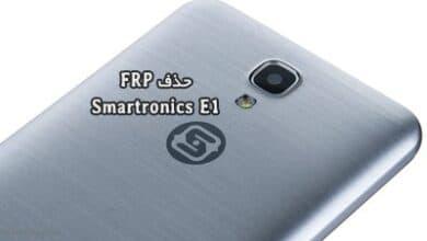 حذف FRP Smartronics E1 پردازنده MT6580 تست شده تضمینی | دانلود فایل و آموزش حذف قفل گوگل اکانت Smart ronics E1 بدون مشکل | آوا رام
