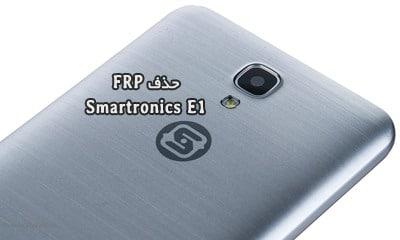 حذف FRP Smartronics E1 پردازنده MT6580 تست شده تضمینی   دانلود فایل و آموزش حذف قفل گوگل اکانت Smart ronics E1 بدون مشکل   آوا رام