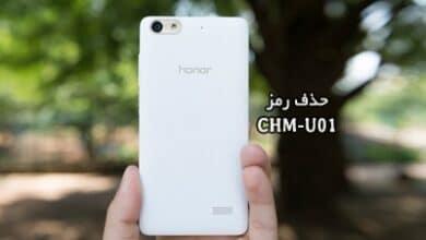 حذف رمز هواوی CHM-U01 بدون پاک شدن اطلاعات Honor 4C | فایل و آموزش حذف پین پترن پسورد لاک اسکرین Huawei CHM-U01 هونور 4C | آوارام