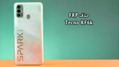 حذف FRP Tecno KF6k گوگل اکانت تکنو Spark 7 کاملا تضمینی | دانلود فایل و آموزش حذف قفل گوگل اکانت Spark 7 KF6k تست شده | آوارام