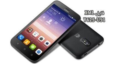 حذف رمز هواوی Y625-U51 بدون پاک شدن اطلاعات تضمینی | فایل و آموزش حذف پین پترن پسورد لاک اسکرین Huawei Y625-U51 تست شده | آوارام