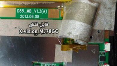رام فارسی X.Vision MJ78GC مشخصه برد D85_MB_v1.3 | دانلود فایل فلش فارسی تبلت چینی X VISION MJ78GC با شماره برد D85-MB-v1.3(A)