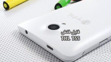 رام فارسی THL T5S اندروید 4.4.2 پردازنده MT6582 تضمینی | دانلود فایل فلش فارسی گوشی چینی THL T5S تست شده و بدون مشکل | آوا رام