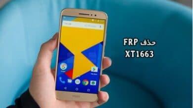 حذف FRP Motorola XT1663 گوگل اکانت Moto M تست شده   فایل و آموزش حذف قفل گوگل اکانت موتورولا Moto M حل مشکل Tool dl image Fail