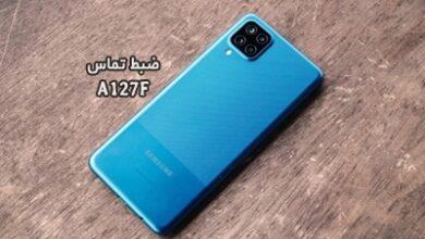حل مشکل ضبط مکالمه A127F گلکسی A12 به صورت فابریک تضمینی | حل مشکل نبودن گزینه Call Record در Galaxy A12 SM-A127F تست شده تضمینی
