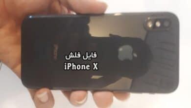 رام فارسی iPhone X چینی اندروید 7 پردازنده MT6580 تست شده   دانلود فایل فلش فارسی گوشی طرح آیفون ایکس تست شده بدون مشکل   آوا رام