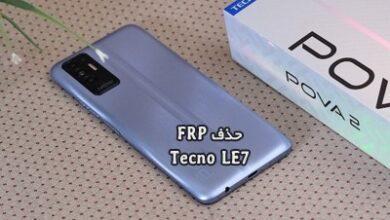 حذف FRP Tecno LE7 گوگل اکانت تکنو Pova 2 کاملا تضمینی | دانلود فایل و آموزش حذف قفل گوگل اکانت Pova2 LE7 تست شده بدون مشکل | آوارام