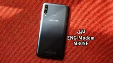 فایل ENG Modem سامسونگ M305F مشکل دانگرید مودم ترمیم سریال | دانلود فایل Eng Modem SM-M305F رفع ارور Downgrade modem M30 | آوارام