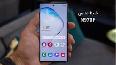حل مشکل ضبط مکالمه N970F گلکسی نوت 10 تست شده تضمینی | حل مشکل نبودن گزینه Call Record در Galaxy Note 10 SM-N970F تست شده تضمینی
