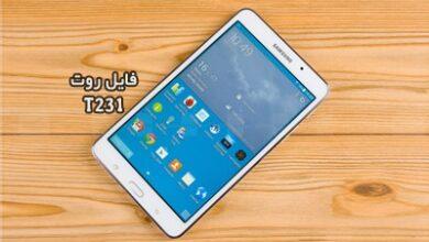 فایل روت سامسونگ T231 گلکسی Tab 4 تست شده تضمینی   دانلود فایل و آموزش ROOT Samsung Galaxy Tab 4 7.0 SM-T231 اندروید 4.4.2